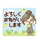 ナチュラルガール♥【日常ことば】(個別スタンプ:15)
