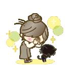 ナチュラルガール♥【日常ことば】(個別スタンプ:16)