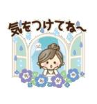 ナチュラルガール♥【日常ことば】(個別スタンプ:17)