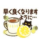 ナチュラルガール♥【日常ことば】(個別スタンプ:18)