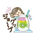 ナチュラルガール♥【日常ことば】(個別スタンプ:20)
