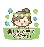 ナチュラルガール♥【日常ことば】(個別スタンプ:21)