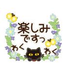 ナチュラルガール♥【日常ことば】(個別スタンプ:22)