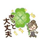 ナチュラルガール♥【日常ことば】(個別スタンプ:23)