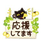ナチュラルガール♥【日常ことば】(個別スタンプ:24)