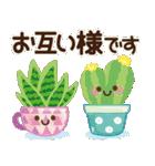 ナチュラルガール♥【日常ことば】(個別スタンプ:26)