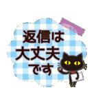 ナチュラルガール♥【日常ことば】(個別スタンプ:29)