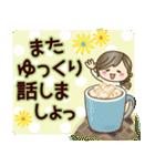 ナチュラルガール♥【日常ことば】(個別スタンプ:30)