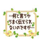 ナチュラルガール♥【日常ことば】(個別スタンプ:31)