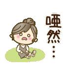 ナチュラルガール♥【日常ことば】(個別スタンプ:36)