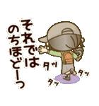 ナチュラルガール♥【日常ことば】(個別スタンプ:37)
