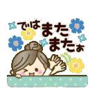 ナチュラルガール♥【日常ことば】(個別スタンプ:38)