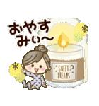 ナチュラルガール♥【日常ことば】(個別スタンプ:39)