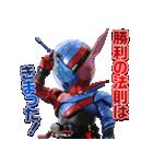 仮面ライダービルド(個別スタンプ:1)