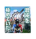 仮面ライダービルド(個別スタンプ:3)
