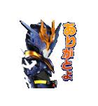 仮面ライダービルド(個別スタンプ:12)