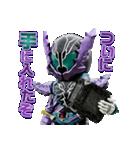 仮面ライダービルド(個別スタンプ:18)