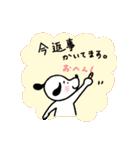 WanとBoo (敬語編)(個別スタンプ:01)