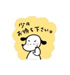 WanとBoo (敬語編)(個別スタンプ:02)