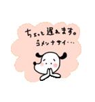 WanとBoo (敬語編)(個別スタンプ:03)