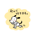WanとBoo (敬語編)(個別スタンプ:04)