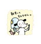 WanとBoo (敬語編)(個別スタンプ:05)