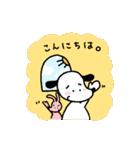 WanとBoo (敬語編)(個別スタンプ:07)