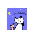 WanとBoo (敬語編)(個別スタンプ:08)