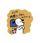 WanとBoo (敬語編)(個別スタンプ:09)