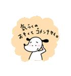 WanとBoo (敬語編)(個別スタンプ:10)
