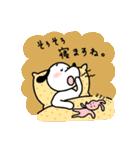 WanとBoo (敬語編)(個別スタンプ:11)