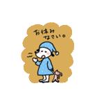 WanとBoo (敬語編)(個別スタンプ:12)