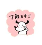WanとBoo (敬語編)(個別スタンプ:13)