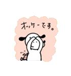 WanとBoo (敬語編)(個別スタンプ:14)
