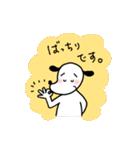 WanとBoo (敬語編)(個別スタンプ:15)