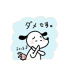 WanとBoo (敬語編)(個別スタンプ:16)