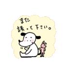 WanとBoo (敬語編)(個別スタンプ:18)
