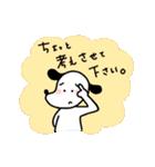 WanとBoo (敬語編)(個別スタンプ:19)