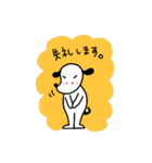 WanとBoo (敬語編)(個別スタンプ:20)