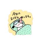 WanとBoo (敬語編)(個別スタンプ:21)