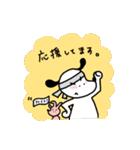 WanとBoo (敬語編)(個別スタンプ:23)