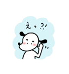 WanとBoo (敬語編)(個別スタンプ:26)
