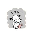 WanとBoo (敬語編)(個別スタンプ:27)