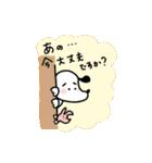 WanとBoo (敬語編)(個別スタンプ:29)
