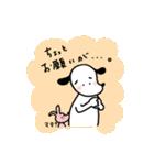 WanとBoo (敬語編)(個別スタンプ:30)