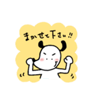 WanとBoo (敬語編)(個別スタンプ:31)