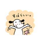 WanとBoo (敬語編)(個別スタンプ:32)