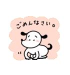 WanとBoo (敬語編)(個別スタンプ:33)