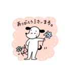 WanとBoo (敬語編)(個別スタンプ:34)
