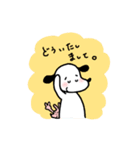 WanとBoo (敬語編)(個別スタンプ:35)
